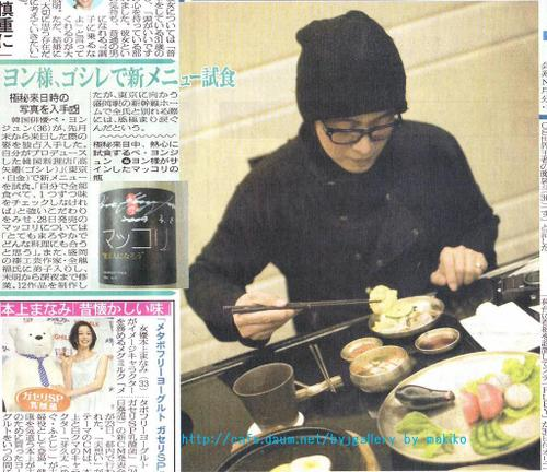 Scan10025