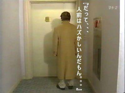 Pdvd_047