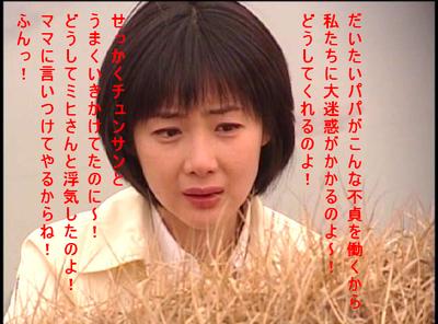 Pdvd_069