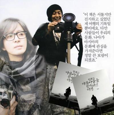 200910koreainstyle05