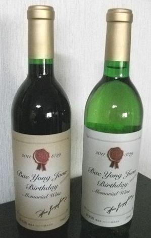 Wine_002_2