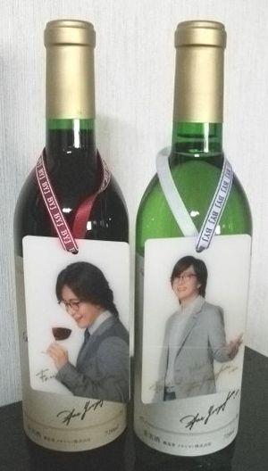Wine_003_2