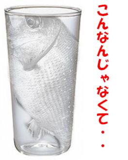 Bg142_3