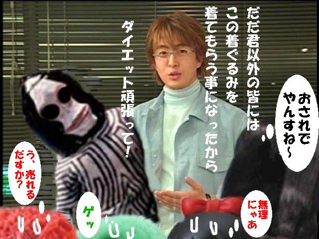 Pdvd_092_2