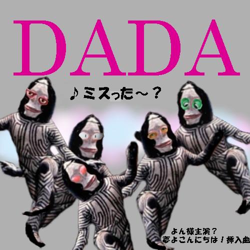 Dada_2