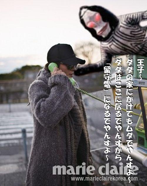 201102_c_hi_146_042