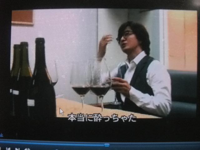 Wine_011_2