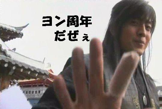 080928sp_kanzenban_tuika_offshot7_5