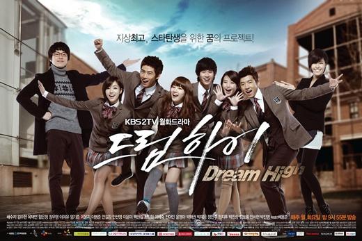 Dreamhigh0001
