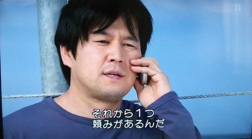 Surume_005