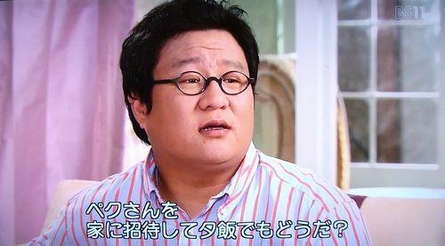 Kanpeki_001