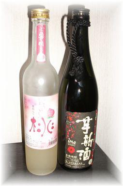 Sake_002